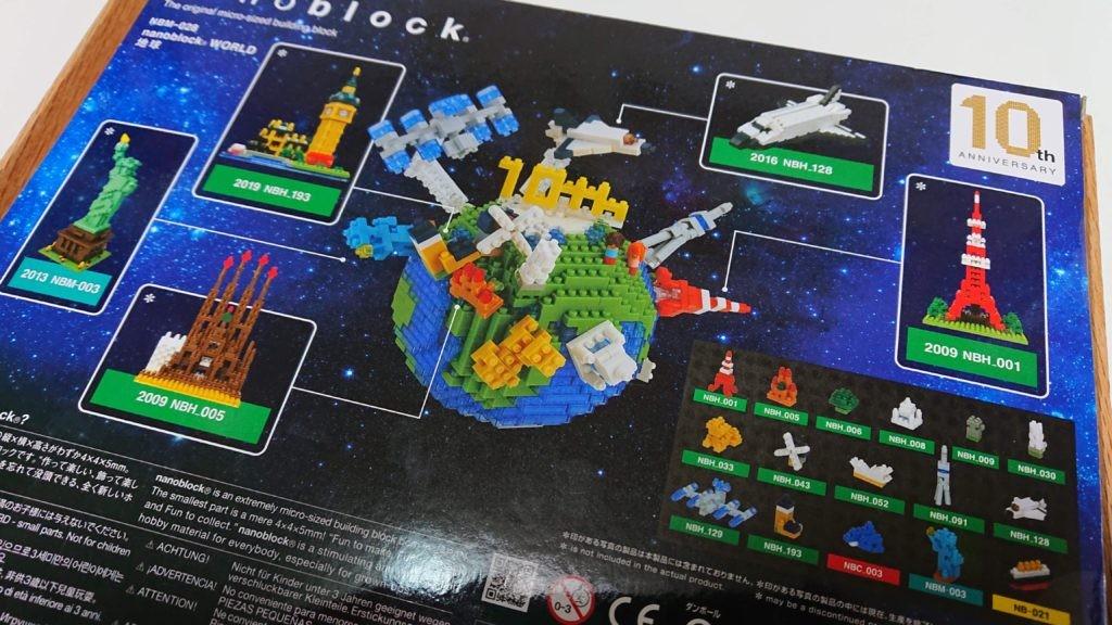 ナノブロック:宇宙飛行士(NBC_198)