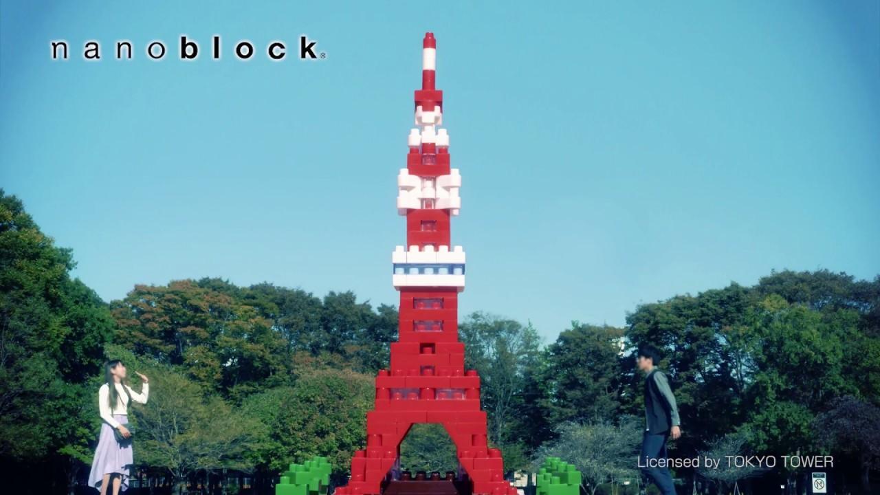 ©nanoblock