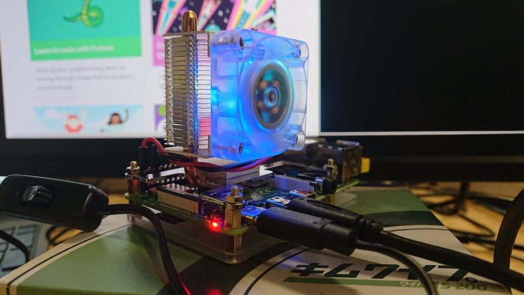RaspberryPi4向けCPU冷却ファン