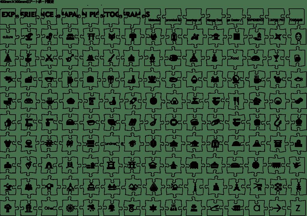 加工向けジグソーパズルピース配置外観