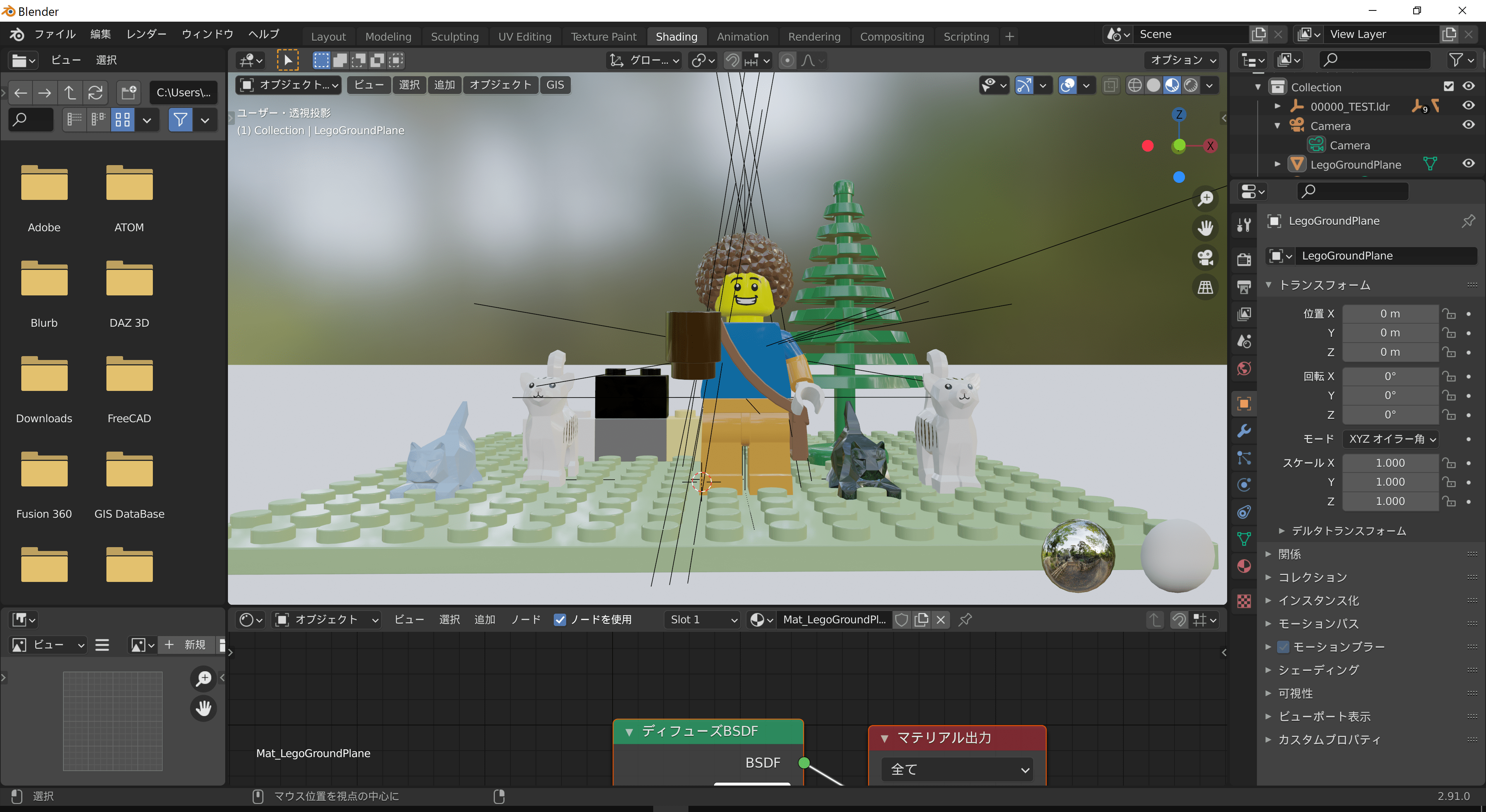 BlenderによるBrickLink[Studio]LDraw形式読み込み
